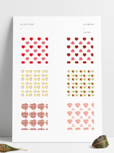 簡約小清新浪漫愛心元素圖案填充