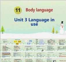 通用教材英语PPT