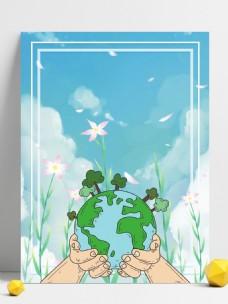 可爱小清新蓝天白云绿色地球环保背景