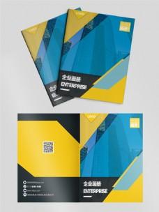 商务斜线画册封面设计