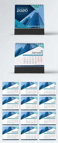 2020年简约商务台历日历模板