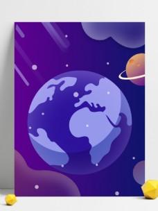 宇宙星空渐变流体地球背景