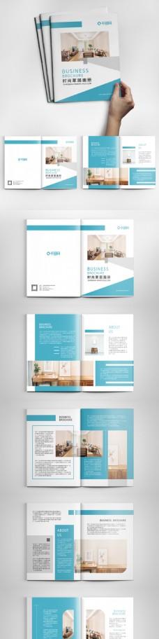 清新时尚企业家居画册整套模板免费下载