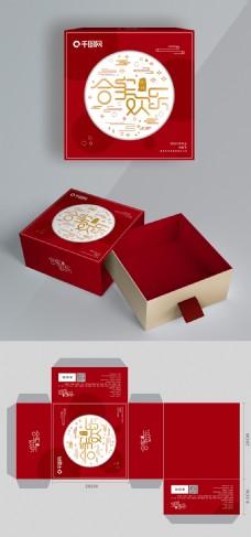 红色烫金月饼礼盒包装