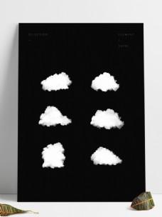 白色实物真实质感仿真免扣云朵素材png