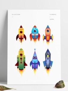 商务简约卡通可爱绚丽小火箭