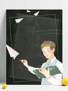 教师节上课教学的数学老师教学场景背景