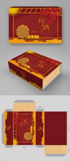 中秋月饼大红色礼盒