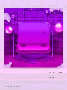 时尚紫红色的主图背景