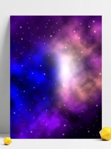 炫彩星空蓝色H5海报背景