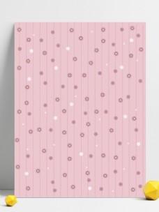 粉色简约碎花海报背景