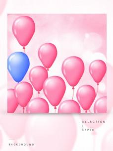 原创粉色唯美气球光斑浪漫背景