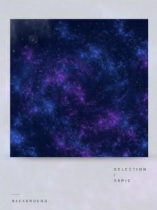 星空银河背景素材