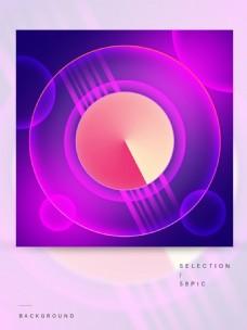 原创紫色时尚活动主图霓虹灯渐变聚合背景