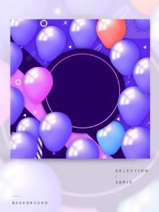 原创时尚活动浪漫气球创意主图背景