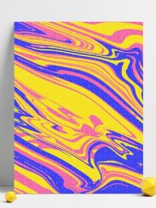流体纹理质感背景