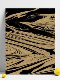 流体黑金纹理质感背景