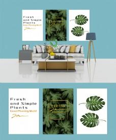 北欧风轻奢淡彩植物树叶客厅装饰画