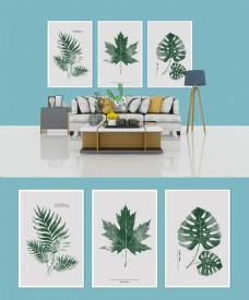 简欧小清新淡彩植物客厅卧室装饰画