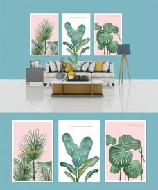 北欧现代大气淡彩绿色植物装饰画