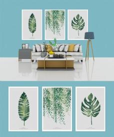 北欧现代轻奢水彩植物客厅装饰画
