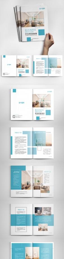 大气高端时尚家居画册通用模板设计