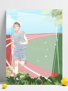 小清新马拉松运动跑步背景