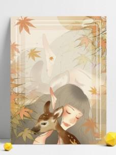 小清新手绘风治愈系枫叶秋天精灵和鹿背景