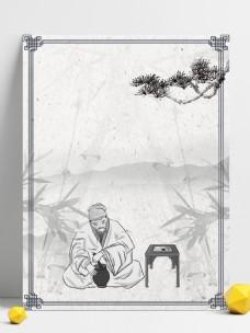 复古中国风手绘风水墨中医背景