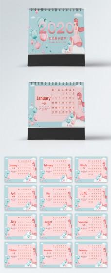 商用粉色简约清新2020猪年创意时尚台历