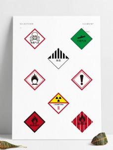 8种危险品标志图案