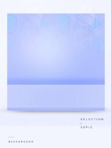 时尚蓝色的主图背景