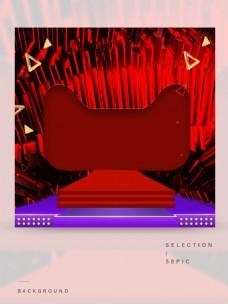 时尚红色的电商主图背景