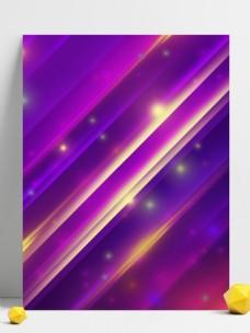 纯原创多彩运动线条光斑彩色光效背景素材