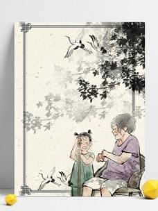 重阳节水墨手绘传统民俗关爱老人背景