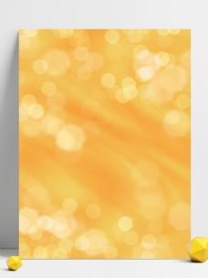 金色光斑质感背景