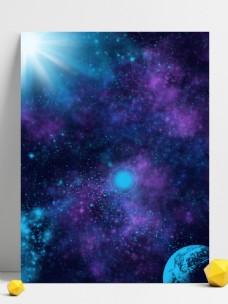 蓝紫色宇宙星空背景