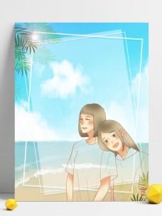 漫画线稿手绘小清新日漫好友闺蜜海边背景