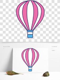 粉色热气球卡通透明素材