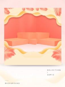 唯美的粉红色主图背景