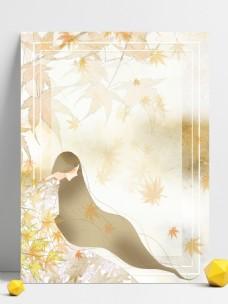 唯美浪漫秋季枫叶少女背景