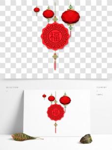 红色的灯笼和福结素材