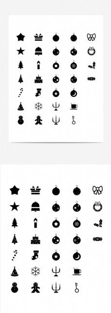 圣诞主题矢量图标