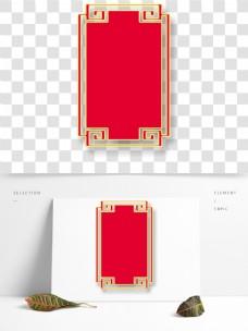 金边的红色边框素材
