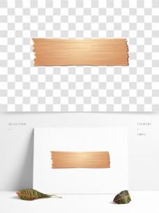 卡通漂亮的木板素材