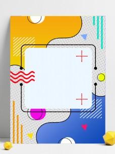 几何色彩图形创意背景