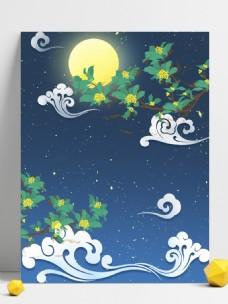 可爱清新桂花满月下的古风少女背景
