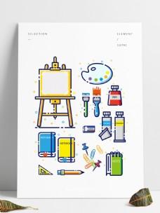 mbe小清新笔刷水彩颜料画架画笔绘图工具
