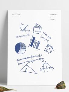手绘数学元素公式饼图柱状图函数立体几何