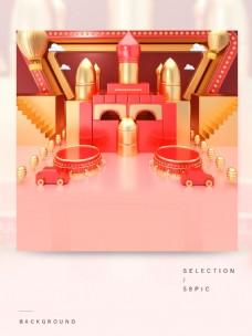 粉色开年总动员C4D背景